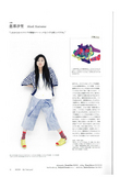 leg magazine 2012 -2.jpg Thumbnail